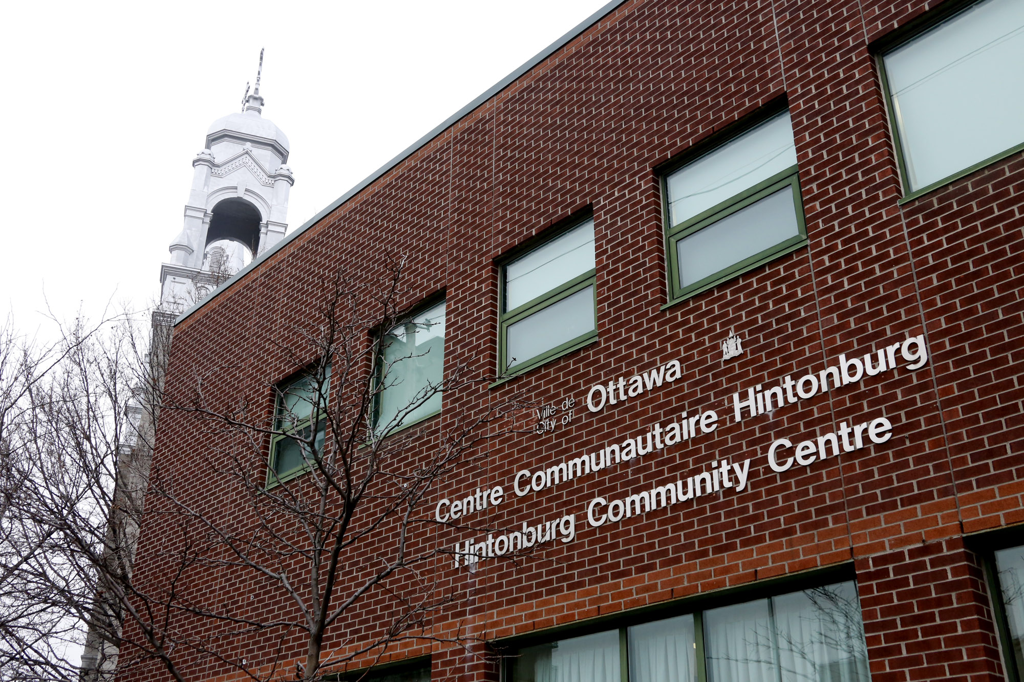 The Hintonburg Community Centre, located on Wellington Street West, next to the St. François d'Assise Church. Photo: Stephanie Elliott 2014.
